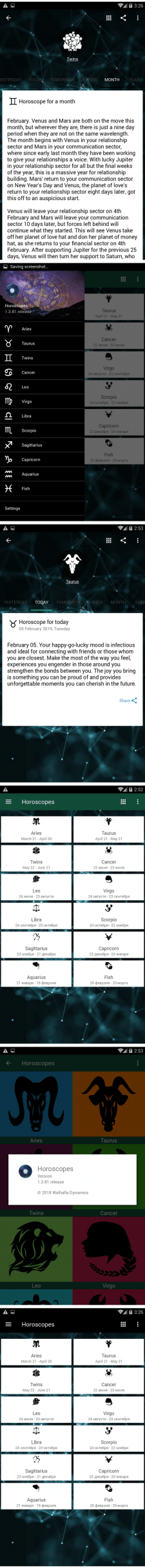 dayly_horoscope