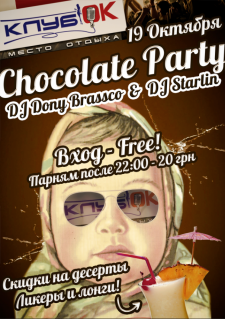 Афиша - Chocolate Party