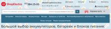 E-commerce - Internet Shop (Интернет магазин)