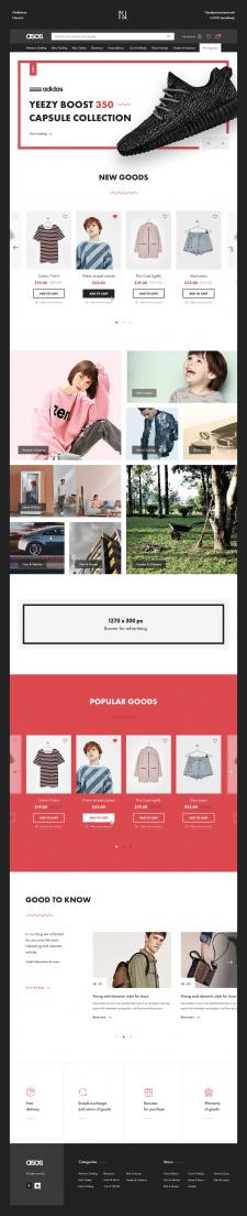 Дизайн главной страницы       для маркет плейса