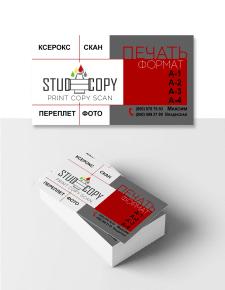 Визитка для типографии