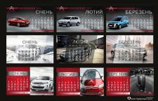 Варианты настольного календаря