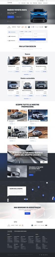 Дизайн итальянского салона авто