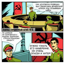 """Комикс для паблика """" Гулька"""""""