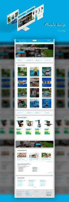 Интернет-магазин насосного оборудования