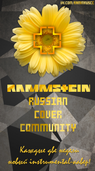 Rammstein Russian Cover Community