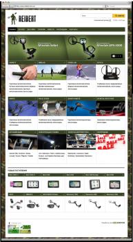 Разработка интернет-магазина для компании «Reibert»