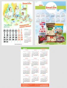 Полиграфия Календари (карманные, настенные)