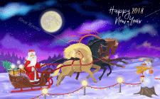 Иллюстрация к Новому году (вектор)