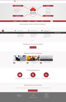 astra.pl.ua