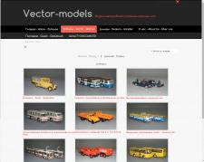 Vector Models