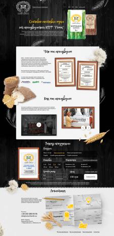 Дизайн сайта (Landing Page) для «RomaFlour»