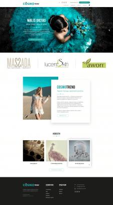 Дизайн сайта для косметической компании Cosmotrend