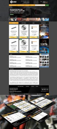Дизайн для интернет-магазин инструментов