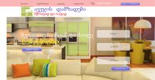 сайт для Грузинцкой компаний