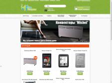 Интернет-магазин гаджетов (opencart)