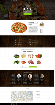pizza_menu