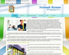 """Сайт строительной фирмы """"Уютный балкон"""""""