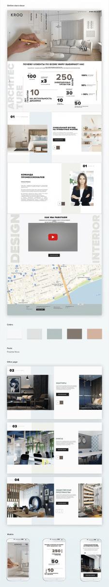 Дизайн сайта для студии диазйна интерьера