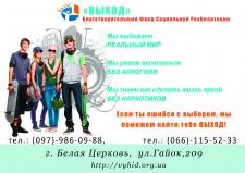 информационная афиша