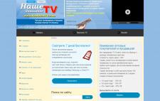 NashDomTV