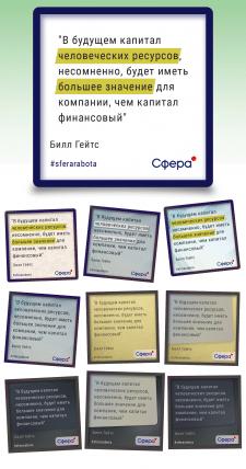 Фон-рамка для публикации цитат в соцсетях