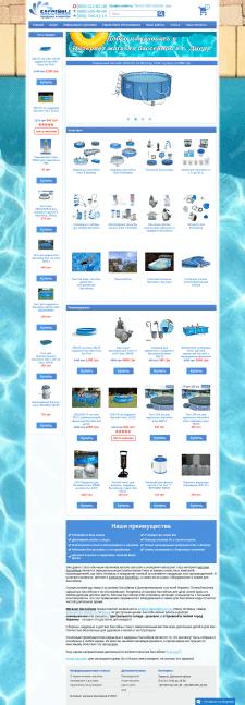 Адаптивный интернет-магазин Бассейнов OpenCart