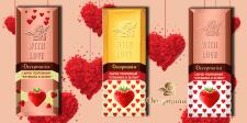 Упаковка «ДЕСЕРТАЙМ» до дня Святого Валентина