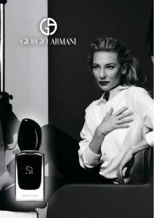Реклама Giorgio Armani