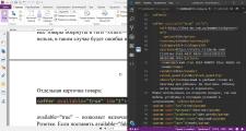 Создание файла-выгрузки /инструкции на Розетку
