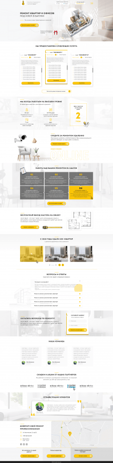 Дизайн Landing Page Ремонт недвижимости под ключ