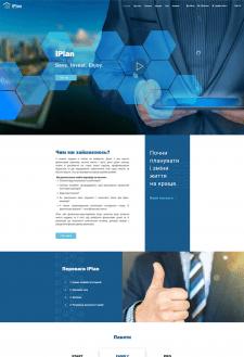 Корпоративный сайт компании iPlan