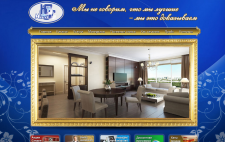 Сайт-каталог мебельной фирмы
