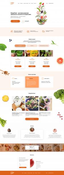 Дизайн сайта по доставке здорового питания
