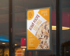 Рекламный плакат Мокко пицца
