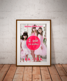 Акционный постер