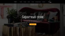 Italica мебельный магазин