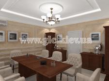 Офис в Москве. Зал совещаний