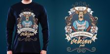 """Принт для футболки """"Veleson pub"""""""