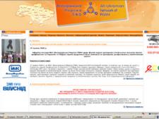 Благотворительная организация Всеукраинская Сеть ЛЖВ
