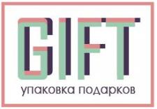 логотип для фирмы, занимающейся упаковкой подарков