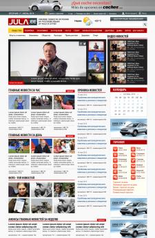 Дизайн новостного портала JULA.ee