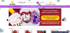 Интернет магазин впечатлений Anilini
