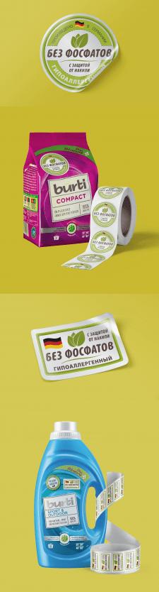 Laundry Detergent - Sticker Design