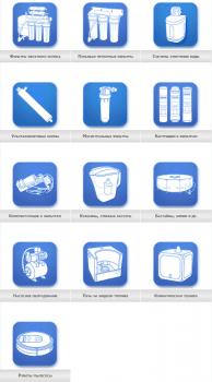 Иконки категорий товаров для Аqua-mart