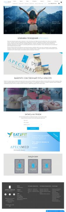 Клиника похудения