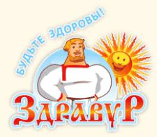 """Логотип """"Здравур"""""""