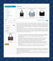 Сео текст для интернет-магазина сумок 2