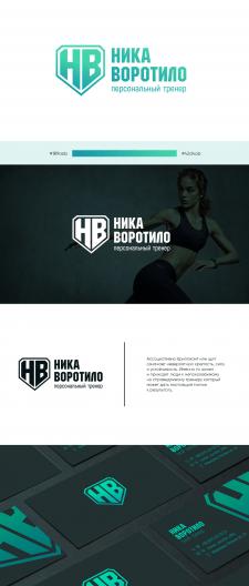 Логотип для персонального тренера