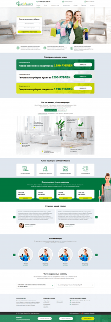 The website CleanMaestro for a cleaning company